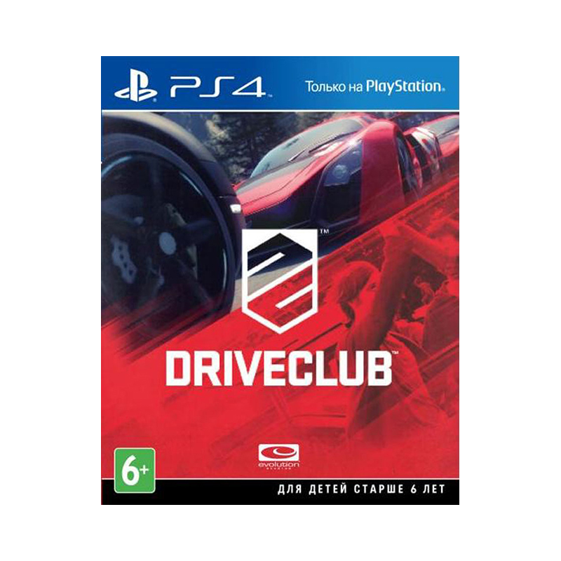 Game Deal PlayStation Driveclub driveclub