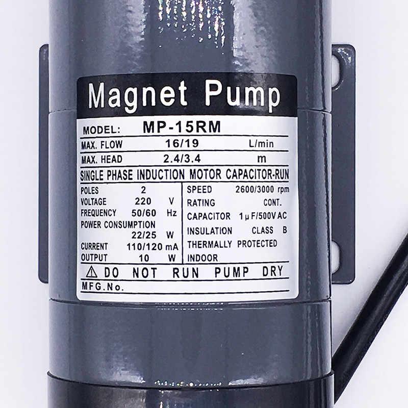 """مضخة البيرة MP-15R الغذاء الصف 304 الفولاذ المقاوم للصدأ مصنع الجعة البيرة المنزل المشروب 220 فولت محرك مغناطيسي درجة حرارة مضخة المياه 140C 1/2"""""""
