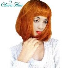 Perruque synthétique courte avec frange pour femmes, perruque Lolita couleur jaune Orange, perruque Cosplay avec frange, nouvelle collection 2019