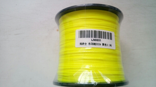 SeaKnight Braided Fishing Line 4 Strands 10 60LB Multifilament PE Fishing Line 300M 500M 1000M Carp Fishing Saltwater Freshwater-in Fishing Lines from Sports & Entertainment on AliExpress - 11.11_Double 11_Singles' Day