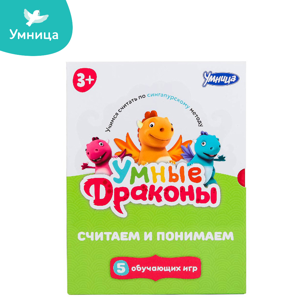 Math Toys Umnitsa CD01 Learning & Education toy kids boy girl games Smart Dragons figures learning account clever