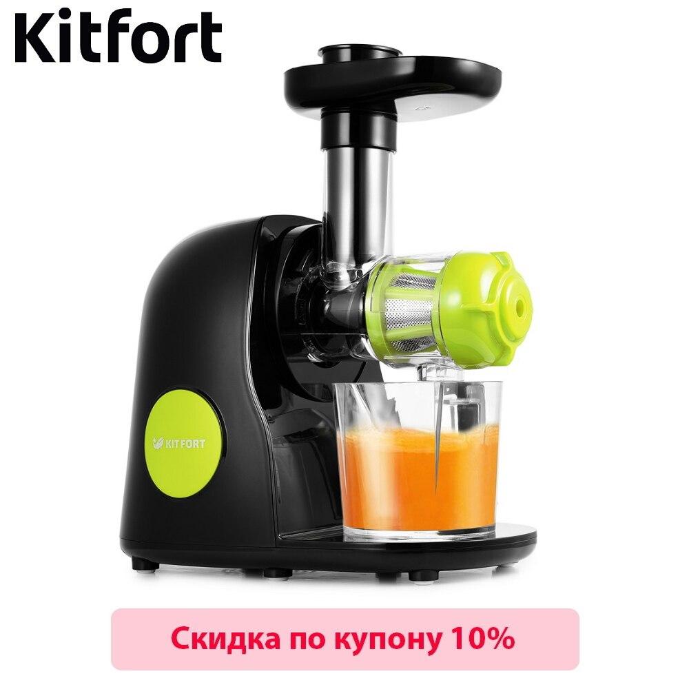 купить Auger juicer Kitfort KT-1111 Auger juicer KT-1111 kitchen Juice Extractor Electric Juicer Household appliances for kitchen по цене 5990 рублей