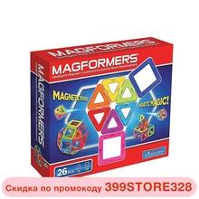Магнитный конструктор MAGFORMERS, 26 деталей