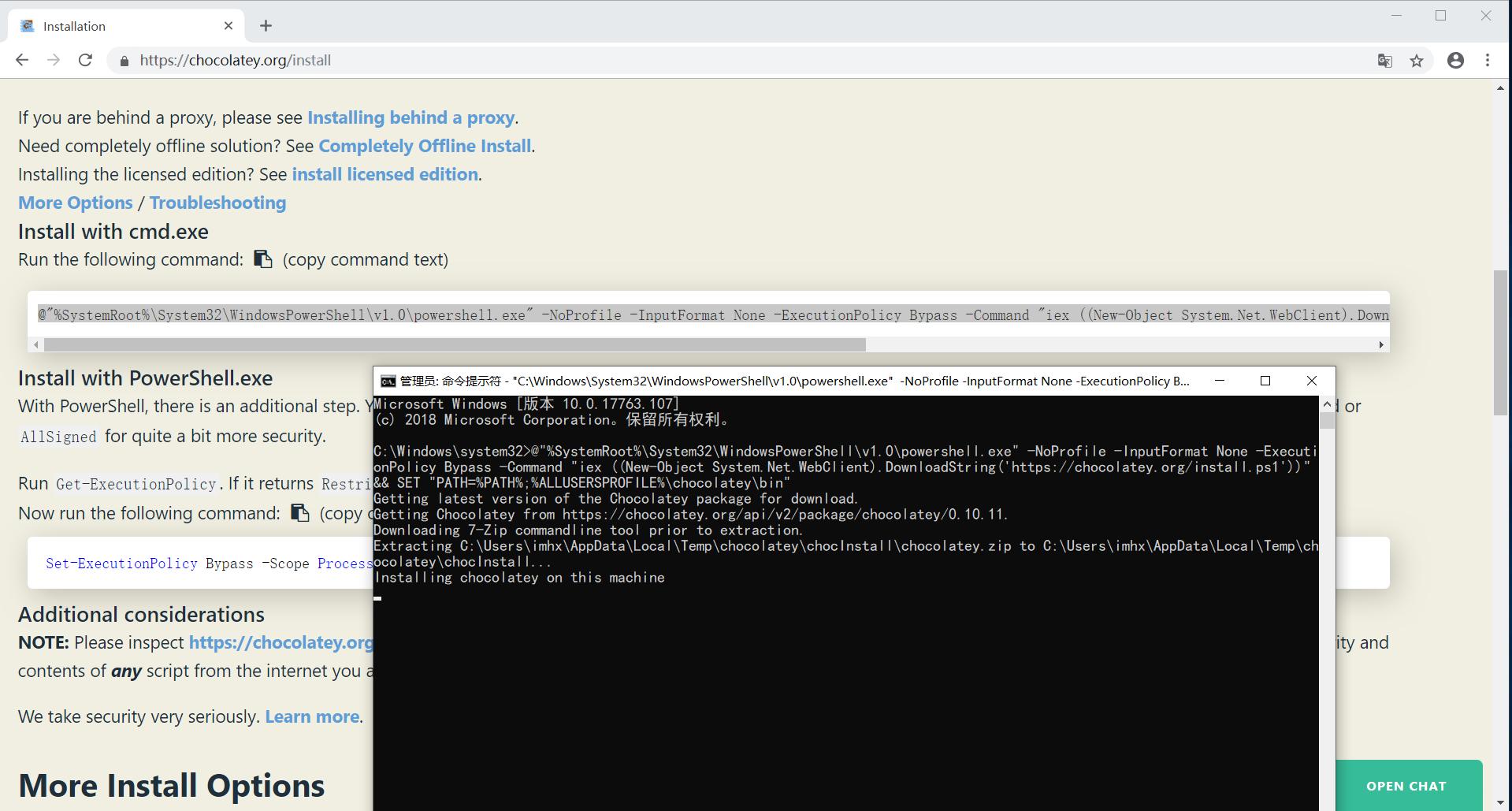 WebMaster 123 - 如何简单地搭建 Hexo 博客