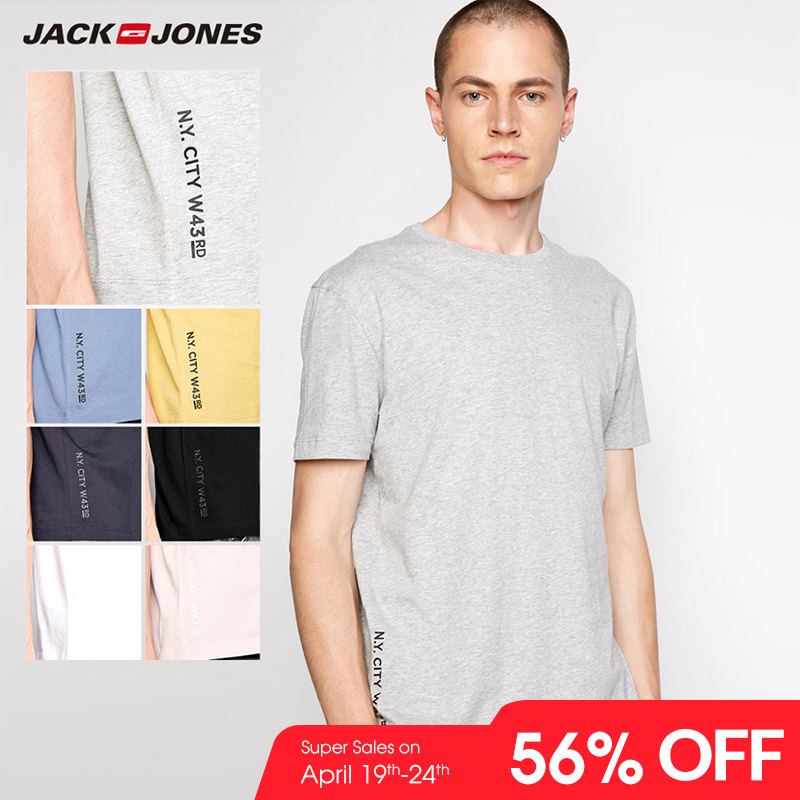 JackJones Men's Cotton Spandex Elastic Fabric Crew Neck   T  -  Shirt   Solid Color   T     shirt   2019 New Top Tshirt for Men |218201546