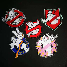 Ghost embroidery patch Iron\Sew On Patch Embroidered Appliqu