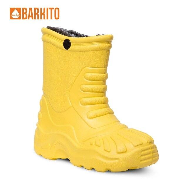 Сапоги для мальчика  Barkito, желтые