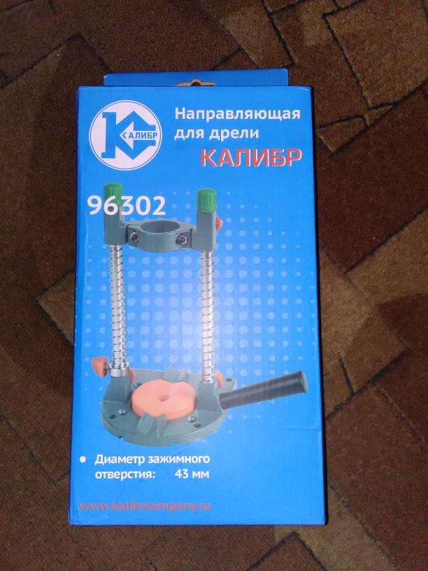 96302 Kalibr Drill Guide Pipe Holder Stand Drilling Guide with Adjustable Angle and Removeable Handle