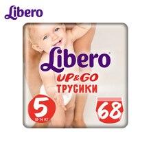 Трусики-подгузники Libero Up&Go Size 5 (10-14кг), 68 шт.
