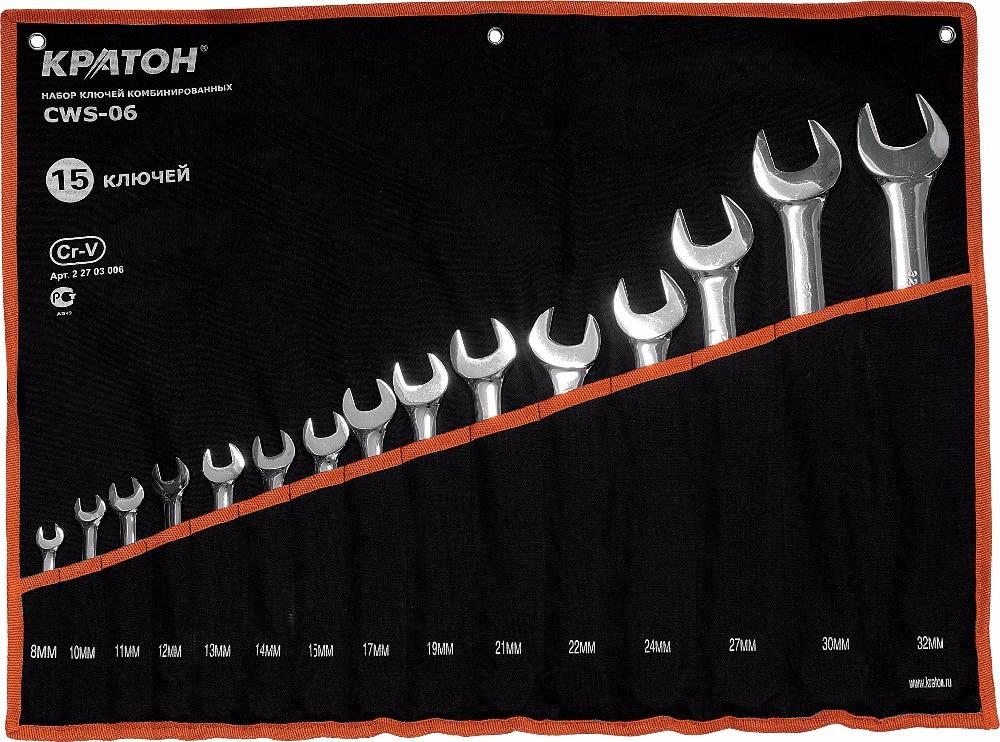 Set of combination keys KRATON CWS-06 цена и фото