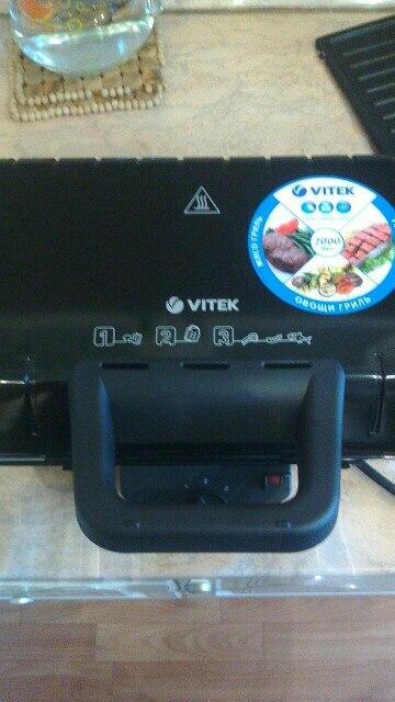 Гриль-пресс Vitek VT-2632 BK