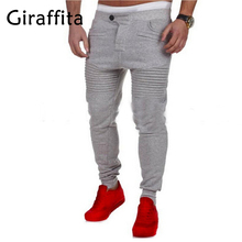 Men's Sporting Workout Fitness Pants Casual Fashion Sweatpants Jogger Pant Skinny Trousers