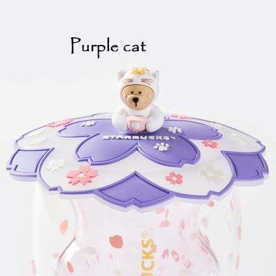 8 purple cat
