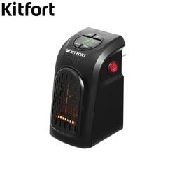 Домашние обогреватели KIT FORT