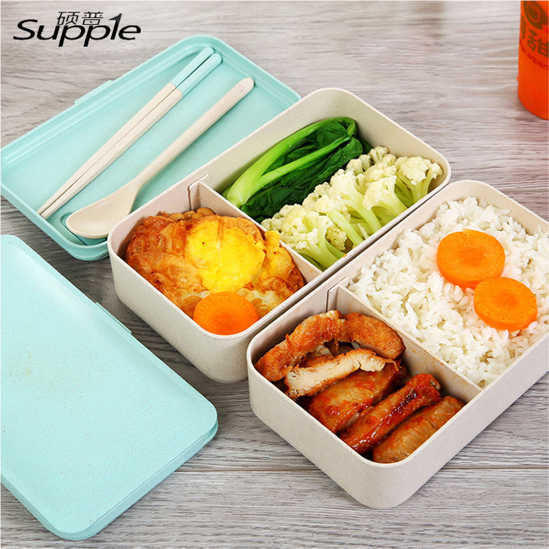Natural Rice Husk Wheat Straw Fiber Student Japanese Style 2 Layer Sealed Available Microwave Oven Available Lunch Bento Box