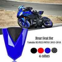 Sitz Gugel Für Yamaha MT03 YZF R3 R25 Hinten Passagier Harte Sitz Abdeckung MT 03 MT-03 YZF-R25 YZF-R25 2013 2014 2015 2016 2017 2018