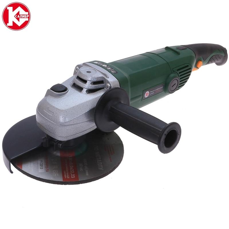 Angle grinder Kalibr MSHU-180/1400  (180 mm, 1400 W, 8000 RPM) angle grinder diold mshu 1 2 01