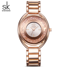 SK Rose gold Women Fashion Quartz wrist watches Top Luxury Brand Girl Stainless Steel Rhinestone Ladies Watch Relogio Femininos