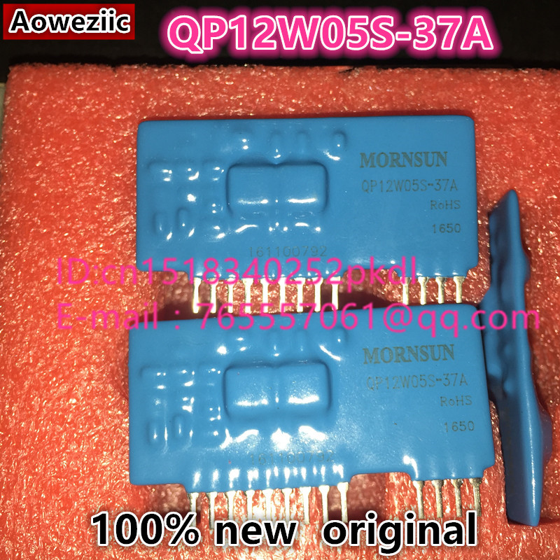 (2PCS) (5PCS) (10PCS) 100% new original QP12W05S-37A with isolation voltage IGBT driver can be used for frequency converter rs232 to rs485 converter with optical isolation passive interface protection