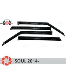 Оконный дефлектор для Kia Soul 2014-дождевой дефлектор грязи Защитная оклейка автомобилей украшения аксессуары литье