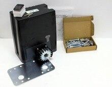 Комплект привода DKC500 c монтажной пластиной