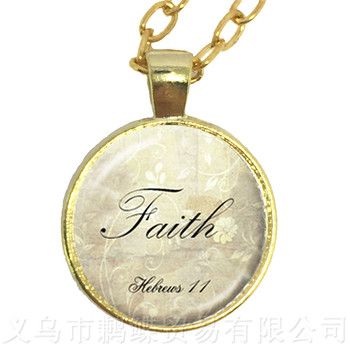 Faith! Round Glass Cabochon Necklace Best Gift For Motivating People Famous Aphorism Sweater chain image
