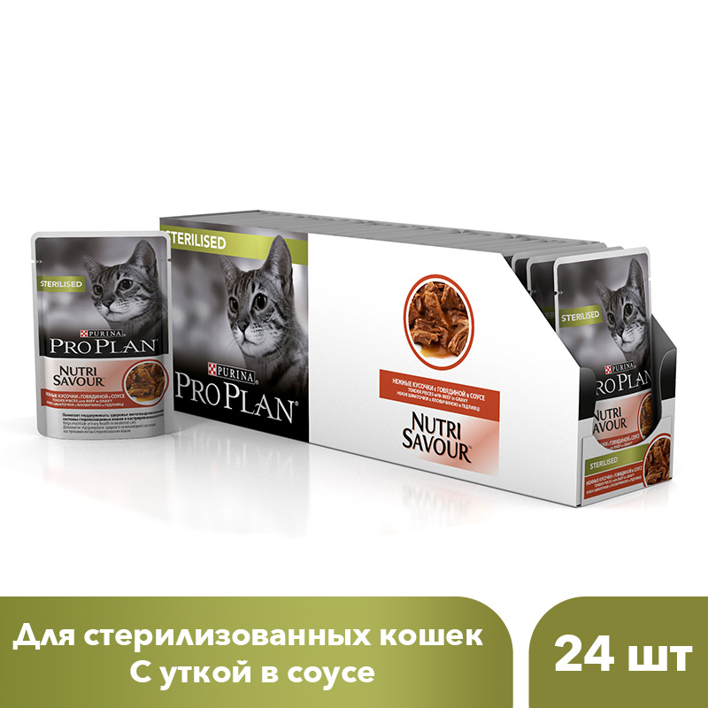 Pro Plan Nutri Savour moist food for adult sterilized cats and neutered cats, with duck in sauce, 85 g. X 24 pcs. wet pro plan feed for adult cats with lamb in jelly 85 g x 24 pcs