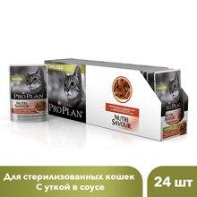 Влажный корм Pro Plan Nutri Savour для взрослых стерилизованных кошек и кастрированных котов, с уткой в соусе, 85 г. х 24 шт.