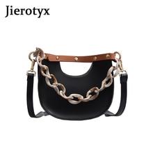 JIEROTYX Fashion Chain Gothic Women Messenger Bags PU Leather Shoulder Bag Lady Crossbody Mini Saddle Female Good Quality