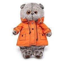 Мягкая игрушка Budi Basa Кот Басик в куртке с капюшоном, 22 см