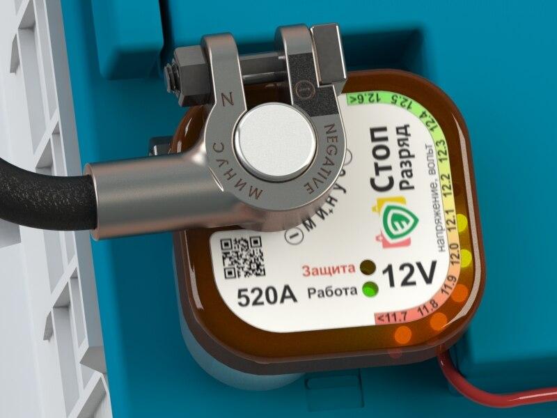 ¡2019 новинка! Автоматическое адаптивное устройство защиты аккумулятора от разряда с вибросенсором