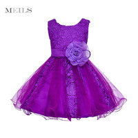 Purple Lace Flower Girl Dresses Tulle Kids Princess Costumes Wedding Clothes Birthday Party Frocks For 2