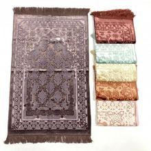 Tapis de prière islamique, pour fête musulmane, Salat Sajadah turc, luxe, cadeau pour fête