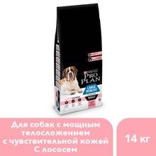 Сухой корм Pro Plan для взрослых собак крупных пород с мощным телосложением с чувствительной кожей с комплексом OPTIDERMA® с лососем и рисом, 14 кг.