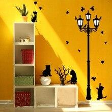Naughty black Cats Birds and Vintage Street light Lamp DIY Wall Stickers home decoration Livingroom kids Room Sticker