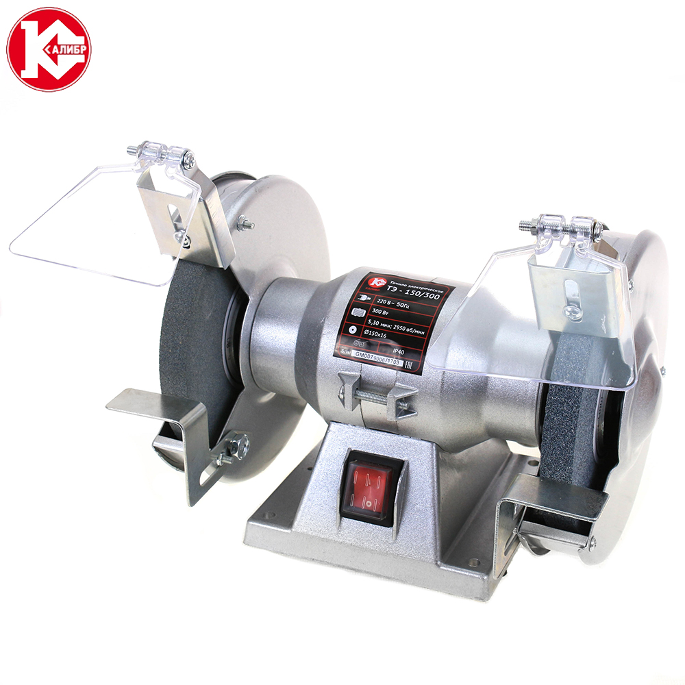 Kalibr TE-150/300 bench multi-function electric grinder bench polishing machine small grinding wheel