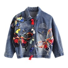 NiceMix Spring and autumn patch embroidery butterfly flower cowboy jacket personality heavy fringed worn short section Slim jack