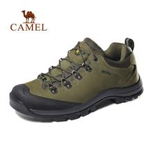 CAMEL Men Women Outdoor Hiking Shoes Leather Anti-skid Breathable Clim