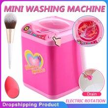 Мини-моделирование для детей, играйте, делая вид, Электрический милый косметический порошок, слоеная стиральная машина, кисти для макияжа, чистящие инструменты для шайбы