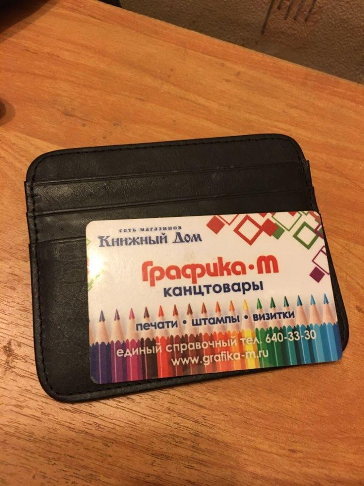 heren Portemonnee Visitekaarthouder bankkaarthouder rundleder koeienpak buskaarthouder Slanke leren multi-kaart-bit zak photo review