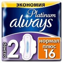 Always Platinum Ultra Normal Plus (2 Размер) Женские гигиенические прокладки с крылышками 16 шт.