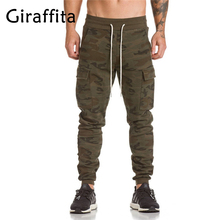 Men Gyms Long Camouflage Pants Joggers Workout Fitness Pants  Skinny Trousers Sportwear Running Pants three Colors