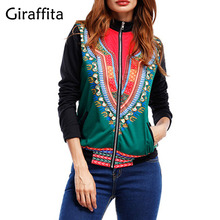 Giraffita 2017 Autumn Women Sequin Coat Green Bomber Jacket Long Sleeve Zipper Streetwear Jacket Loose Casual Basic Coat