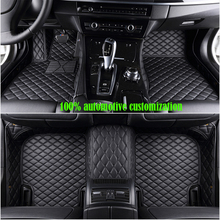 custom made Car floor mats for Chrysler 300C Grand Voyager Sebring Auto accessories auto styling plastic fender block mud paper for 2011 2014 chrysler grand voyager 3 6l car styling
