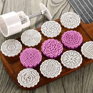 9 шт./компл. формочка для торта с Луной, ручной Плунжер для печенья, Кондитерская форма для самостоятельного выпечки, инструменты для украшения выпечки, 8 цветочных марок, 1 баррель