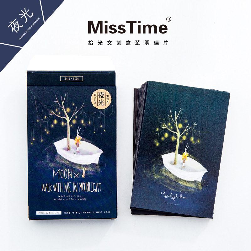 1 set/1 lot Retro Moonlight Baron Greeting Card Postcards Birthday Bussiness Gift Card Set Message Card W-KP-1546
