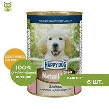 Happy Dog Консервы для щенков и юниоров (400г.), Ягненок с печень, сердцем и рисом, 6*400 г.