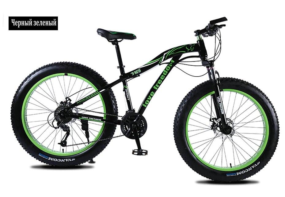 UTB8dyAXrmbIXKJkSaefq6yasXXae Love Freedom  Hot Sale 7/21/24/27 Speed Snow Bike 26-inch 4.0 Fat Bicycle Mechanical disc brake Mountain Bike Free Delivery