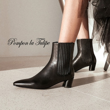 купить BHS 9011159 Chic British Genuine Cow Leather 4.5CM Round Heel Pointed Toe Elastic Stylish Women Fashion Mid Calf Chelsea Boots дешево