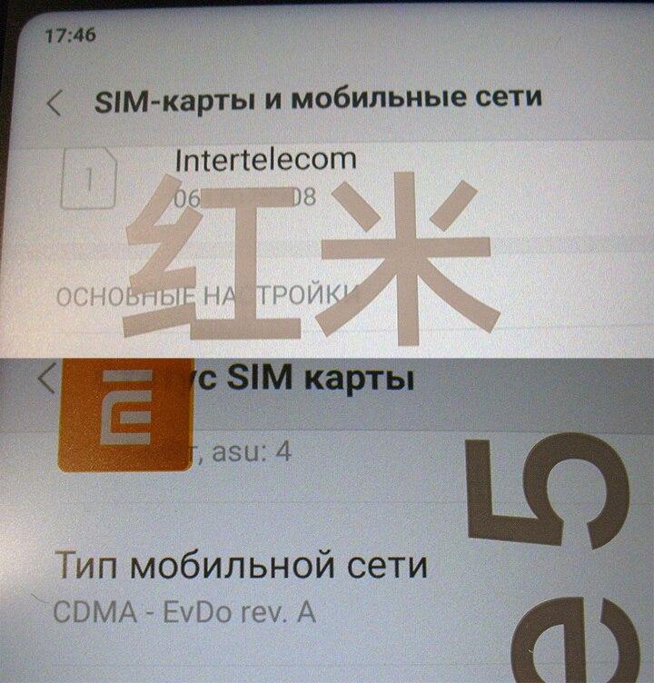 "Global Rom Xiaomi Redmi Note 5 3GB RAM 32GB ROM 5.99"" Full Screen Snapdragon 636 Octa Core 4G TD LTE Smartphone 13MP 4000mAh"